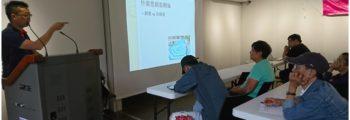 王俊人老師《數位工作坊》